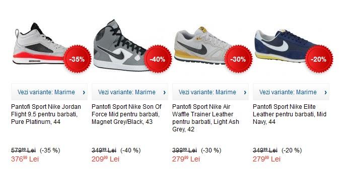 Reducere articole sport Nike la eMAG