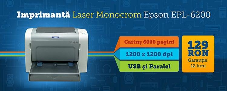 Imprimanta Epson EPL-6200 InterLink