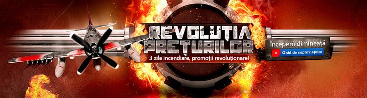Revolutia Preturilor eMAG promotii revolutionare