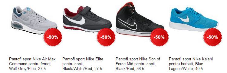 Reducere pantofi Nike Converse eMAG