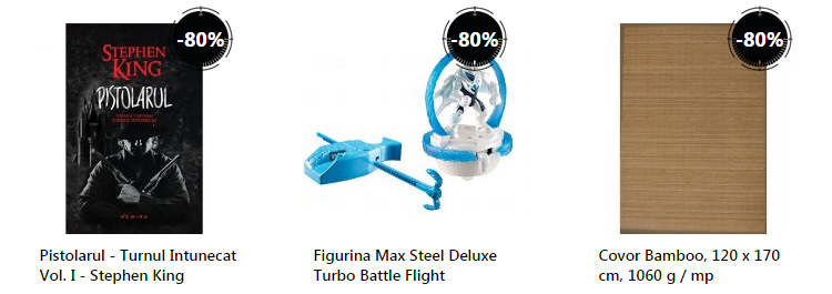 Reduceri maxime Stock Busters eMAG