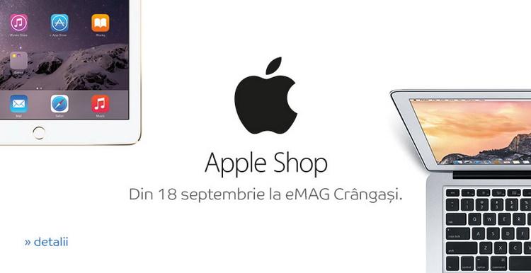Apple Shop eMAG