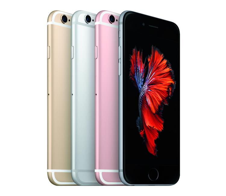 Culori iPhone 6s