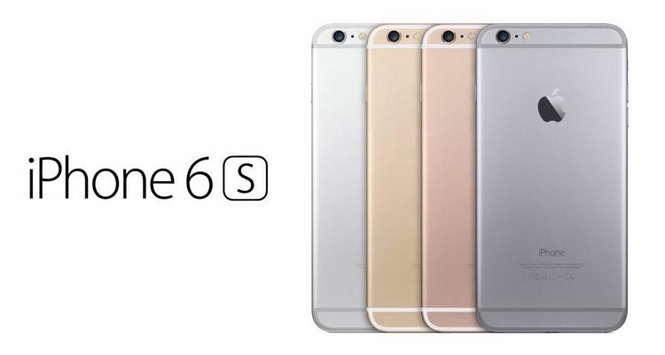 iPhone 6s variante culori