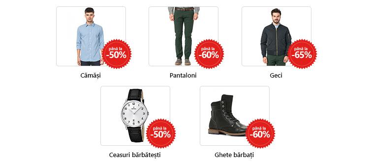 eMAG Winter Sale