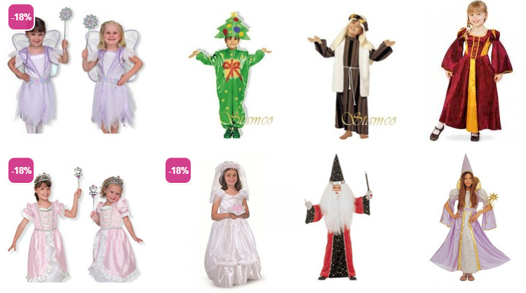 Costume serbare 3Pitici