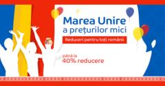 Campanie reduceri eMAG de 1 Decembrie