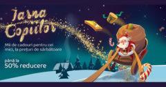 Campanie Iarna Copiilor la eMAG