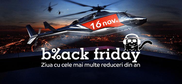 eMAG Black Friday 2018