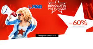 Rrevolutia Preturilor eMAG 15-17 ianuarie 2019