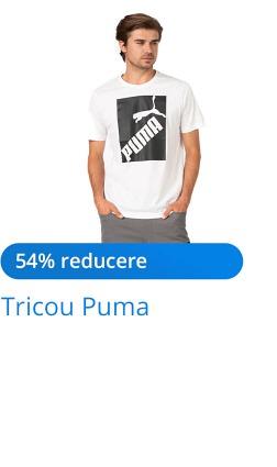 emag-revolutia-preturilor-2021-tricou