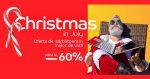 Campanie Christmas in July 2021 la eMAG